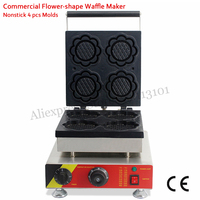 Ice Cream Bowl Waffle Maker Commercial Flower shape Cake Machine Nonstick 4 Molds 1500W Commercial and Home Use