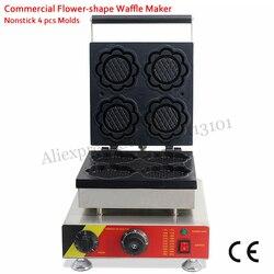 Miska lodów wafel Maker handlowe W kształcie kwiatu maszyna do ciasta Nonstick 4 formy 1500 W komercyjnych i użytku domowego