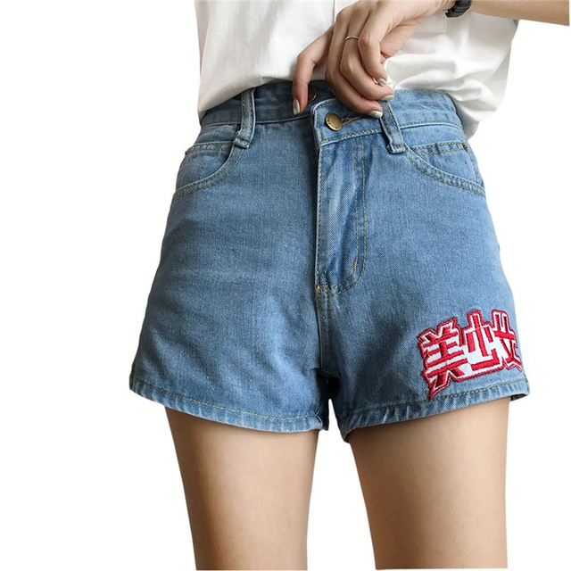 New Gap Women's Denim Star Print Sexy Boyfriend Cutoff Mini Jeans Shorts  12/31