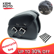 Black Motorcycle Waterproof Saddle Bags Luggage PU Leather Tool For Sportster Dyna Honda Yamaha Suzuki