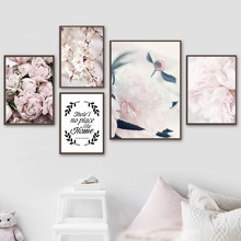 Flower Rose Peony Quotes Wall Art Canvas Painting Nordic Posters And Prints Pictures Girl Baby Kids Room Bedroom Home Decor