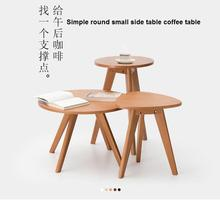 Solid Wooden Coffee Table Round Small Table Simple Sofa Side Margins One Bedroom Small Round Table Nordic Side Table