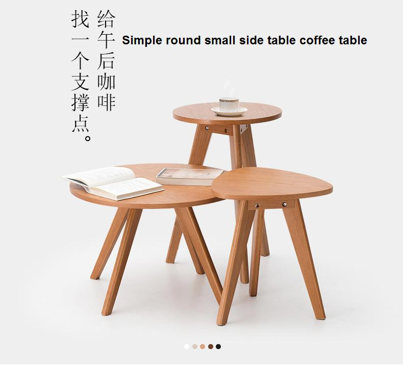 Solid wooden coffee table round small table simple sofa for Small wooden side table
