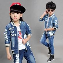 Дети бренд костюм для девочек и мальчиков 2-13 года новая коллекция весна и осень мужская письма джинсовую куртку пальто + брюки 2 шт./костюм b 300124