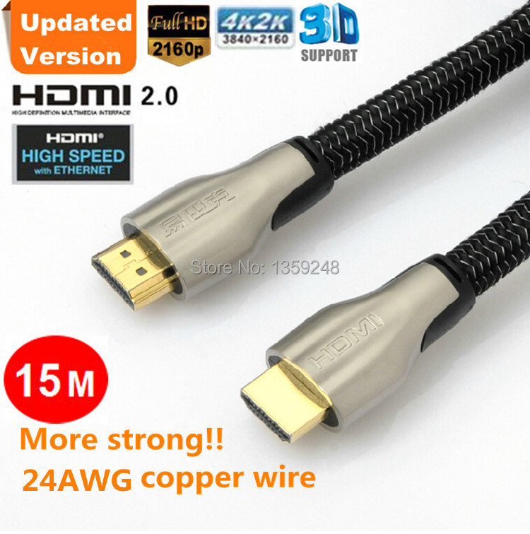 ФОТО Free Shipping Gold Plated 15M High Speed HDMI 2.0 Cable With ethernet Full HD 1080P 2160P 4K*2K 3D for PS3 LCD DVD HDTV