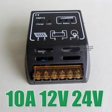 10A CMP12 12V 24V intelligence solar system Panel Battery Charge Controller Regulators