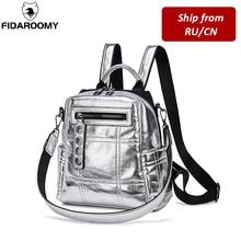 купить Silver Mini Backpack Women Shoulder Bag Multi-purpose Rucksack Girls Small School Knapsack PU Leather Travel Packsack Waterproof дешево