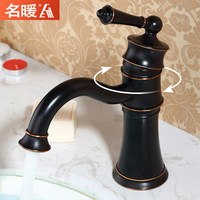 Basin Faucets Antique Brass Faucet Bathroom 360 Degree Rotation Bronze Black Single Handle Hot Cold Bath