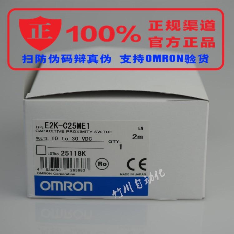 Omron /OMRON Capacitive Proximity Switch E2K-C25ME1 New Original GenuineOmron /OMRON Capacitive Proximity Switch E2K-C25ME1 New Original Genuine