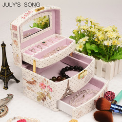 JULY'S SONG Jewelry Organizer Box Leather Earring Storage Box Ring Storage case Container Travel Casket For Decoration Gift Box