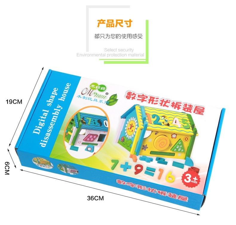 Forma Digital de casa removível coluna jogo