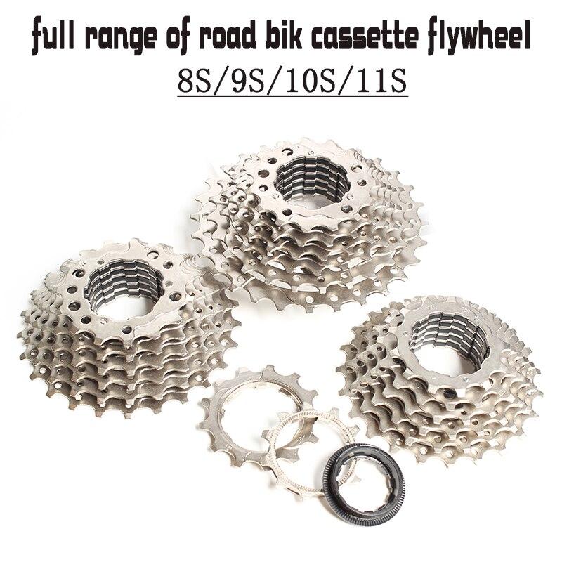 Cycling mountain road bike 9 speed 10 speed cassette flywheel folding BMX gear 5800/6800 11 speed road bike freewheel