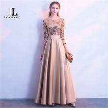 3241a00a3c5f LOVONEY UNA Linea di Paillettes D oro del Vestito Da Sera Lungo di  Promenade Del