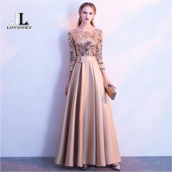 LOVONEY A Line Sequins Golden Evening Dress Long Prom Party Dresses Evening Gown Formal Dress Women Elegant Robe De Soiree M254 Prom Dresses