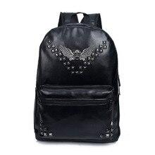 цена на New 2015 Personality Punk Skull Canvas Backpacks Casual Daypacks Rivet Mochila Bolsas Rucksacks Wholesale M133