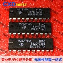 무료 배송 SN75161 SN75161AN