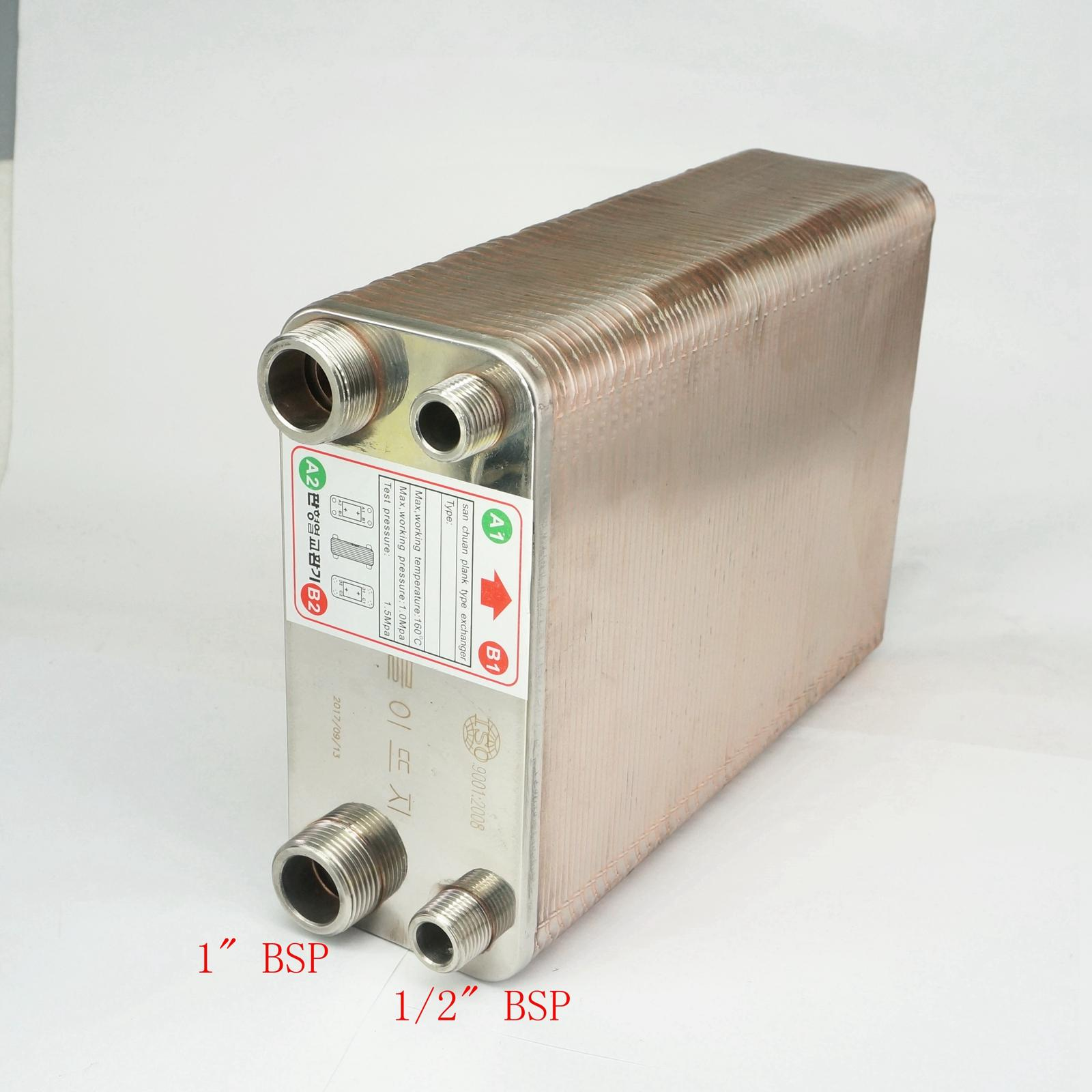 80 Plates SUS 304 Heat Exchanger Beer Wort Chiller Cooler Homerbrew titanium heat exchanger plates