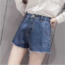 Female students high waisted denim shorts casual pants  WP44