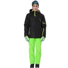 Phibee Men Ski Suit Ski Jacket and Pants Windproof Waterproof -30 Degree Free Shipping 8022
