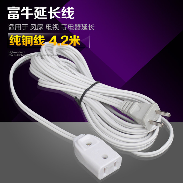 Ceiling fan wire extension cords extension cords 4.2 Mega long wire ...