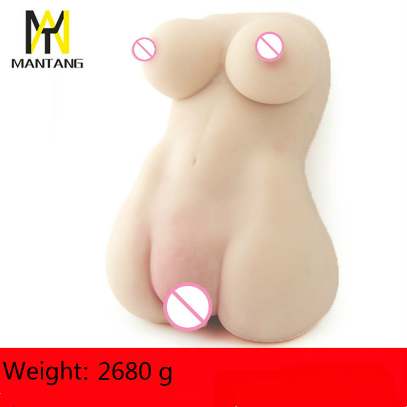 Male body entity doll adult sex supplies inflatable doll real male masturbation Japanese mold
