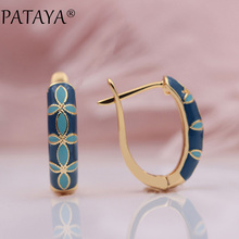 PATAYA New Arrivals 585 Rose Gold Italy Draw Oil Painting Color Dangle Earrings Fine Flowers Women Wedding Party Classic Jewelry