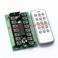 Free Shipping 12V DC 10A 15CH (channel) RF Wireless Remote Control Power Switch& Remote Control system Receiver &Transmitter