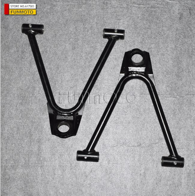 upper left and right rocker arm welding assembly of HISUN 350 ATV 4x4 vehicle accessories big atv rocker arm assembly adapted kart suspension arms