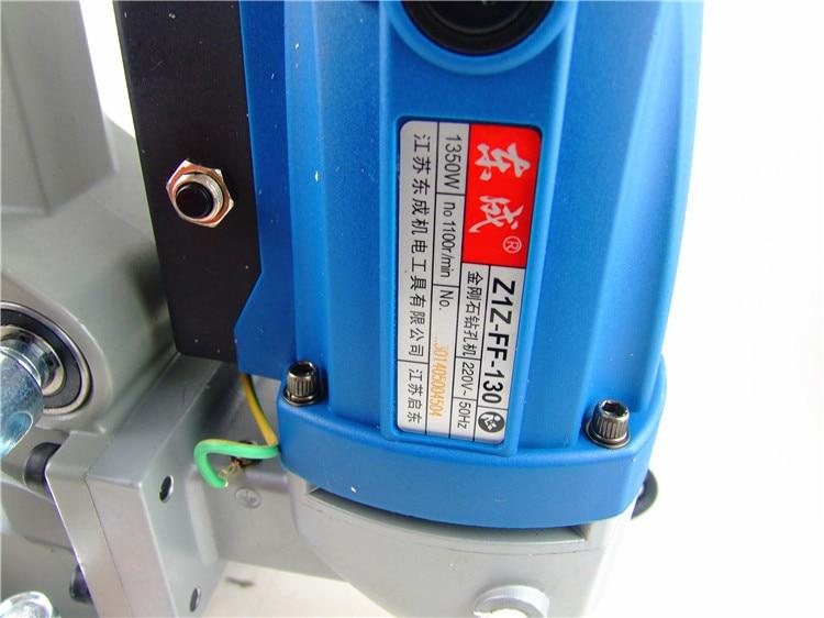 130 mm deimantinis gręžtuvas su vandens šaltiniu (vertikalus) 1800 - Elektriniai įrankiai - Nuotrauka 5