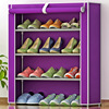 Modern Minimalist Storage Furniture Non Woven Stainless Steel Shoes Organizer Multifunctional Shoes Closet 4 Stores Shoe