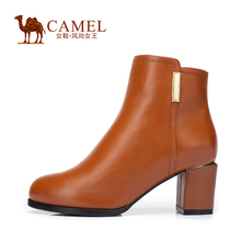 Camel Ladies Fashion Boots Leather Front Zipper Casual Women Shoes High Heel Short Boots A54136630