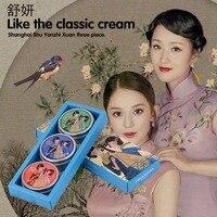 ShuYan 3pcs Gift Classic Set Essential Oil Moisturizing Anti Aging Skin Whitening Lifting Skin Care Face