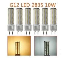 50pcs DHL free shipping G12 led corn bulb 1050LM 10W PL replace 35W Metal halide