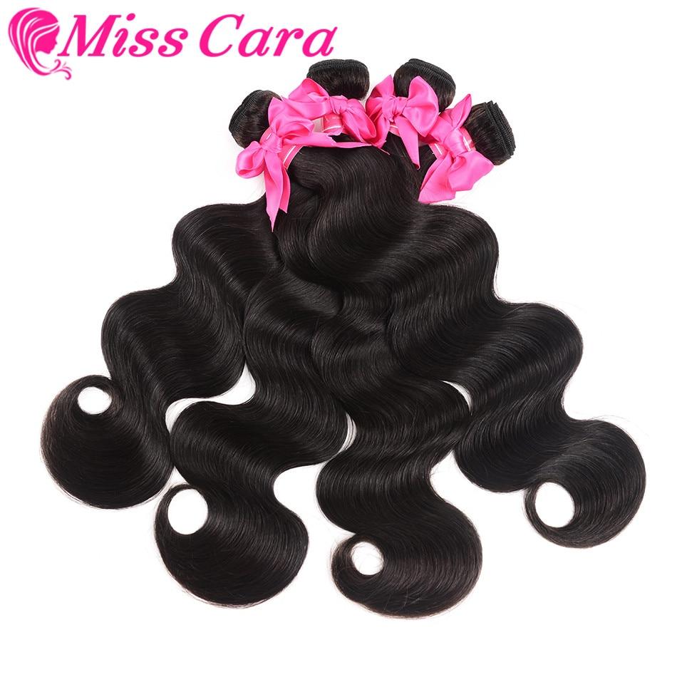 Miss Cara Hair Peruvian Body Wave 1/3/4 Pieces 100% Human Hair Bundles Nature Color Free Shipping Remy Hair 8''-28\