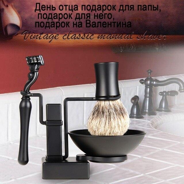 Grandslam Dad Shaving Safety Razor Best Men Gift Kit Manual 3 layers Blade Shaver Best Badger Hair Shaving Brush Husband Gift Se