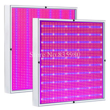 (2/Pack) Full Spectrum 2009LED Grow Light 200W Indoor Plant Lamp For Hydroponic Greenhouse Tent Flower Vegetable Herb Growth Box