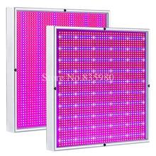 Luz led de cultivo de espectro completo, 200W, lámpara interior de planta de invernadero hidropónico, caja para cultivo de flores, verduras y hierbas, paquete de 2 unidades