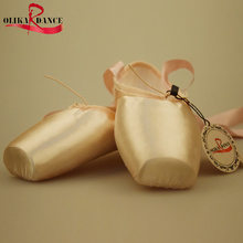 Ballet Shoes Pink Satin canvas Ladies Girls Kids Professional Ballet Dance Pointe Shoes + Silicone Gel Toe Pads