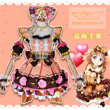 Anime Cosplay Costume lovelive sunshine Aqours Chocolate Valentine's Day 3rd Edition Chika Takami Dress lovely style full sets lovelive love live sunshine aqours anime game takami chika kurosawa dia tsushima kawaii resin capsule toy pendant