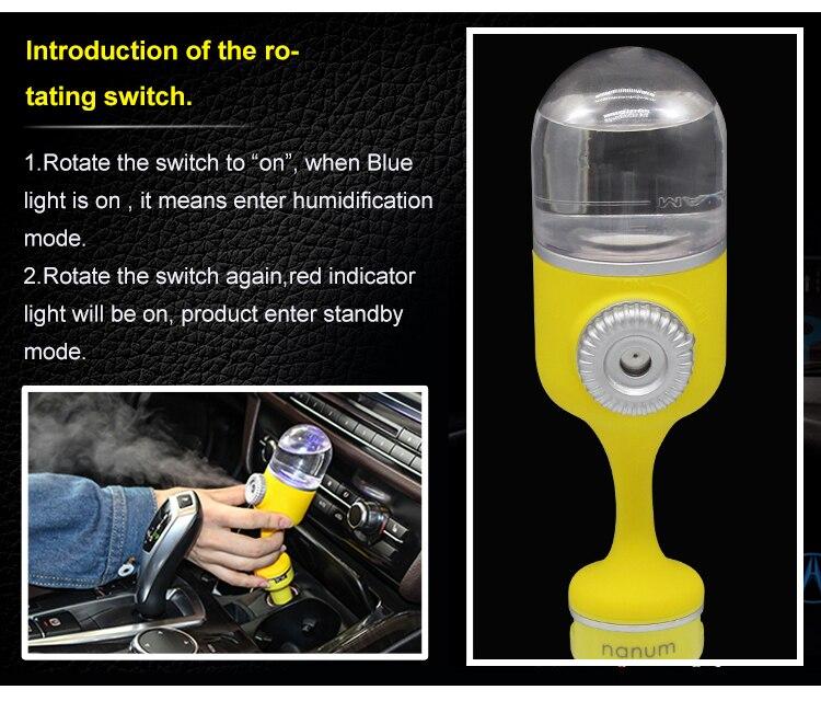 car humidifier (8)