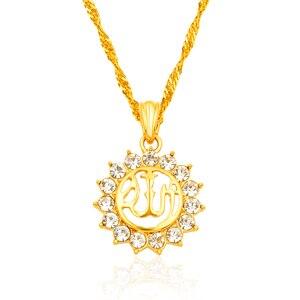 Image 1 - ערבית נשים דתיות מוסלמי האסלאמי אלוהים אללה זהב צבע תליון שרשרת תכשיטים