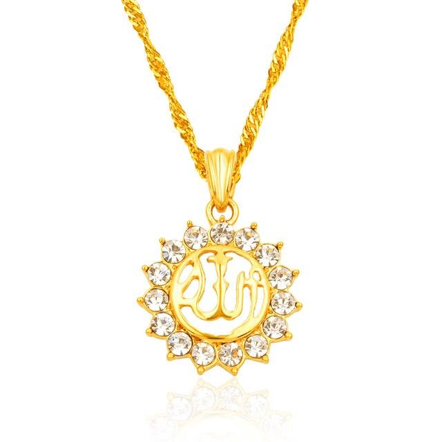 ערבית נשים דתיות מוסלמי האסלאמי אלוהים אללה זהב צבע תליון שרשרת תכשיטים