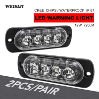 WEISIJI 2Pcs Set 12W 720LM LED Warning Light Super Bright White Amber Single Dual Color 4