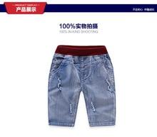 blue soft denim pants baby boys jeans baby jeans kids casual pants summer autumn trousers