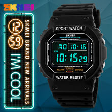 hot deal buy skmei g style digital led sports watches 50m waterproof shock fashion casual watch brand watches wristwatches men rectangle dial
