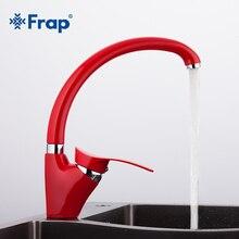 FRAP твердый кухонный смеситель холодной и горячей гибкой кухонной кран с одним рычагом с отверстием для воды кухонный смеситель для кухни F4101-13