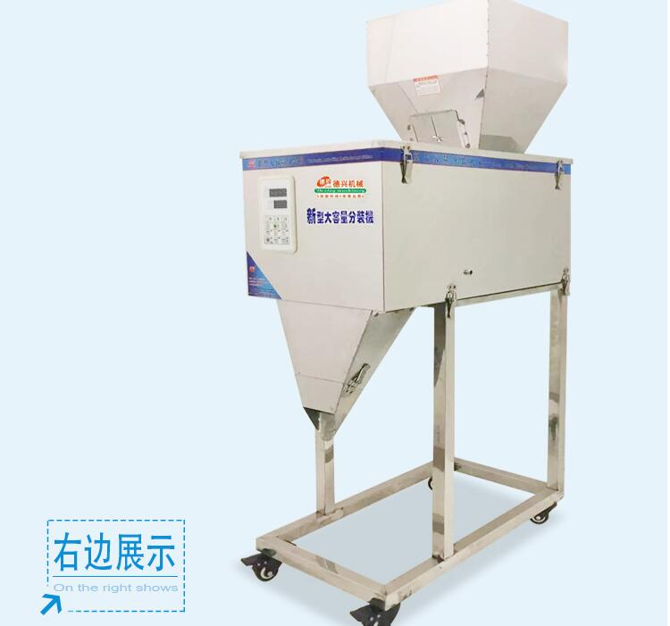 Food Weighing Packing Machine 20-1500g Powder Granular Tea Hardware Materials Filling Machine With Infrared Induction Discharge