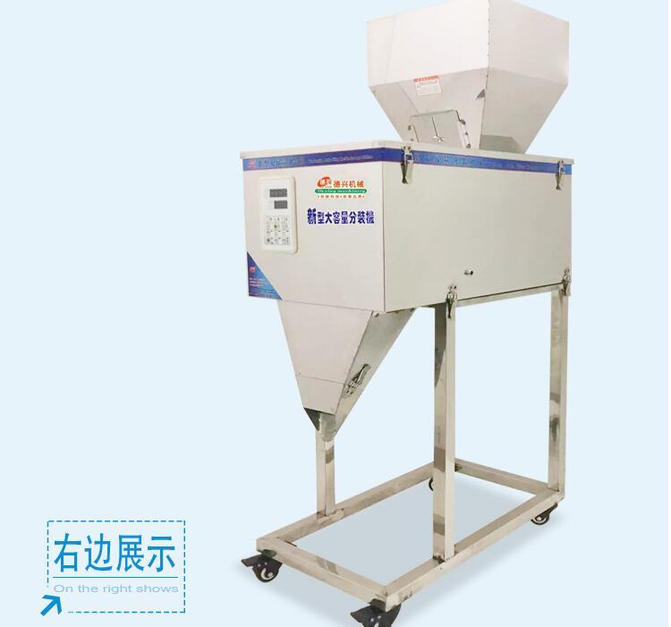 Machine de remplissage de matériaux granulaires de matériel de thé de poudre de la machine à emballer 20-1500g de pesage de nourriture avec la décharge infrarouge d'induction