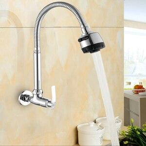 Image 4 - 送料無料!で壁掛け銅キッチン蛇口。を折る拡張。diyのキッチンシンクタップ。洗濯機シャワー蛇口1ピース/ロット