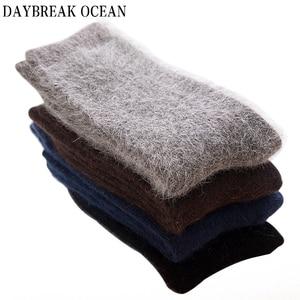 Image 1 - 4 Pair High Quality Super Soft Angora Cashmere Rabbit Wool Socks Thick Warm Merino Men Socks 2018 Big Size Winter Socks For Men